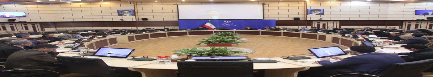 چهاردهمین جلسه ستاد بازآفرینی استان البرز برگزار شد