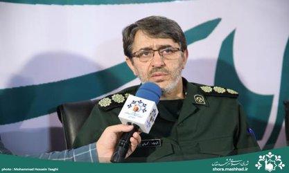 فرهنگسازی مردمی برای استفاده از سامانه ثبت انتقادات و پیشنهادات شورای شهر مشهد