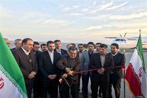 افتتاح خط هوایی اراک – تهران