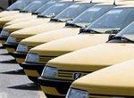 ۸۰۰ دستگاه تاکسی فرسوده نو شدند/۱۰ سال میانگین عمر ناوگان تاکسی رانی در سطح کشور