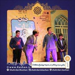 جشن مردم و تئاتر در منطقه چهار برگزار شد