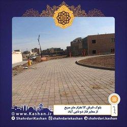 بلوک فرش ۱۷ هزار متر مربع از معابر فاز دو ناجی آباد