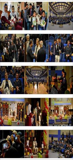 جشن سفیران دانایی با حضور رحماندوست