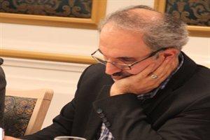 سیاست اداره کل راه و شهرسازی استان تهران در راستای تحقق دولت الکترونیک