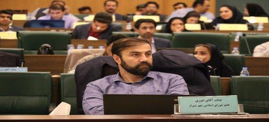 تلاش شورای اسلامی شهر شیراز برای اصلاح ساختار مدیریت فرهنگسراهای شهرداری