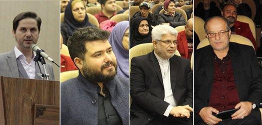 حضور رئیس و اعضای شورا در جشن معلولین به مناسبت ۱۲ آذر روز جهانی معلولان در سالن نامجو یادگار امام