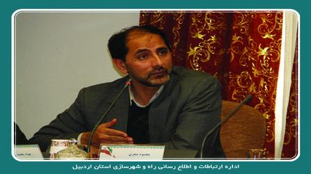 رفع تصرف ۳۴ هکتار از اراضی تحت پوشش یگان حفاظت راه وشهرسازی استان اردبیل در سال جاری