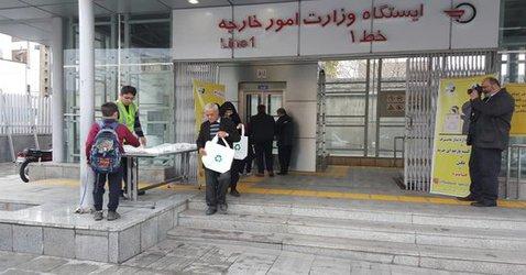 تداوم آگاه سازی و آموزش شهروندی مدیریت پسماند در ایستگاه های مترو