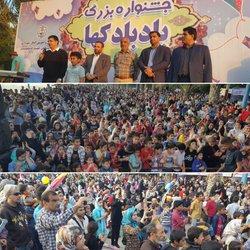 برگزاری جشن پایانی جشنواره بزرگ بادبادک ها با استقبال بی نظیر شهروندان