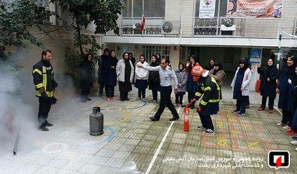 آموزش ایمنی و آتش نشانی به دانش آموزان دبیرستان نور