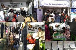 استقرار غرفه محیط زیست در جشنواره فرهنگی اجتماعی بخش بوستان شهرستان بهارستان