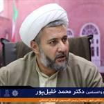چهلمین جلسه کمیسیون فرهنگی و اجتماعی شورای اسلامی شهرارومیه برگزار شد.