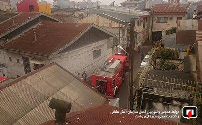 نگاهی کوتاه به عملکرد ۲۴ ساعته آتش نشانان شهر باران/ آتش نشانی رشت