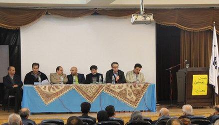 هم اندیشی و نشست تخصصی معماری پاییز ۹۷ برگزار گردید