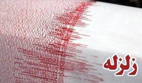 زلزله به قدرت ۳/۶ ریشتر حوالی باسمنج را لرز ...