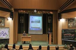 دوره آموزشی مدیریت سبز در اداره کل حفاظت محیط زیست استان گلستان انجام شد