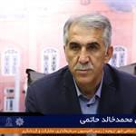 چهل و یکمین جلسه کمیسیون سرمایهگذاری ،مشارکت و گردشگری شورای اسلامی شهر ارومیه برگزار شد.