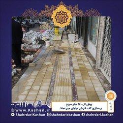 بیش از ۲۴۰۰ متر مربع بهسازی کف فرش خیابان میرعماد