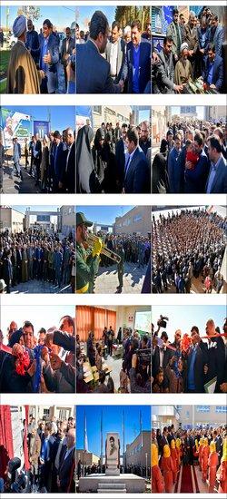 بزرگترین مرکزآموزشی فرهنگی دانشآموزی اصفهان به…