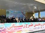 رژه ناوگان خودرویی شهرداری ارومیه برگزار شد