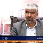 چهل و هفتمین جلسه کمیسیون خدمات شهری و محیط زیست شورای اسلامی شهر ارومیه برگزار شد.