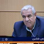 چهل و هفتمین جلسه کمیسیون نظارت و پیگیری شورای اسلامی شهر ارومیه برگزار شد.