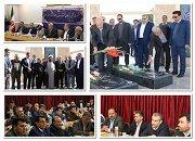 حضور استاندار اصفهان در شاهین شهر